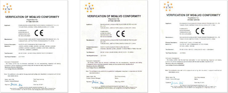 pe pp recycling line certificate
