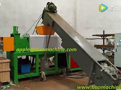 pepp-film-squeezer-machine